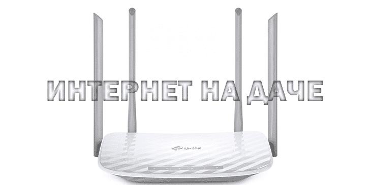 Роутер TP-Link не подключается к интернету после смены пароля. фото