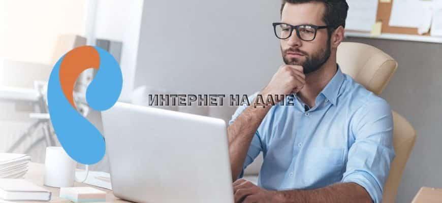 Как проверить баланс на интернете Ростелеком по лицевому счету фото