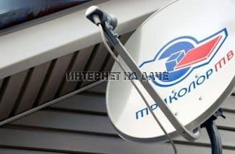 Какой спутник у Триколор ТВ: название и расположение антенны фото