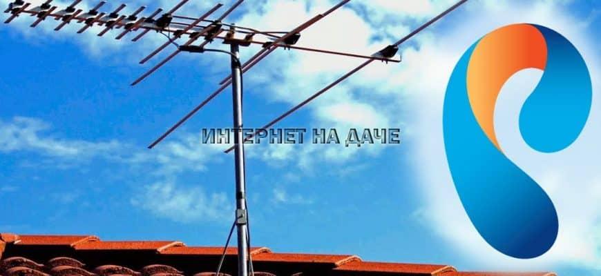 Коллективная антенна от Ростелеком: порядок подключения, список каналов фото