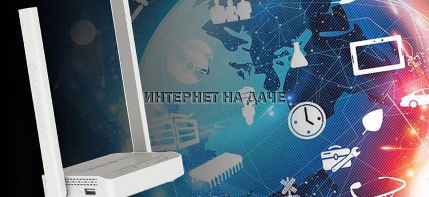 Описание маршрутизатора Keenetic 4G (KN-1210) фото