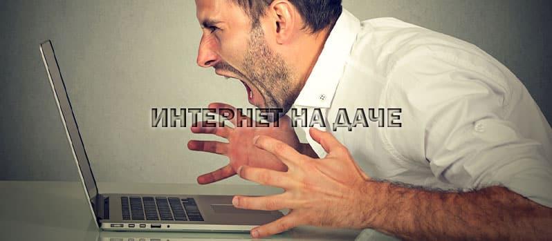 Почему не грузит интернет и не открываются страницы фото