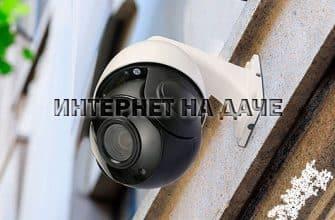 Поворотная IP камера видеонаблюдения: внутренняя и уличная фото