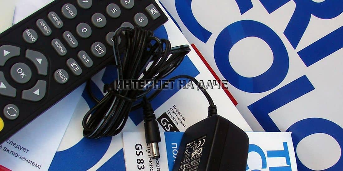 Ресивер Триколор GS 8306: описание и технические характеристики фото