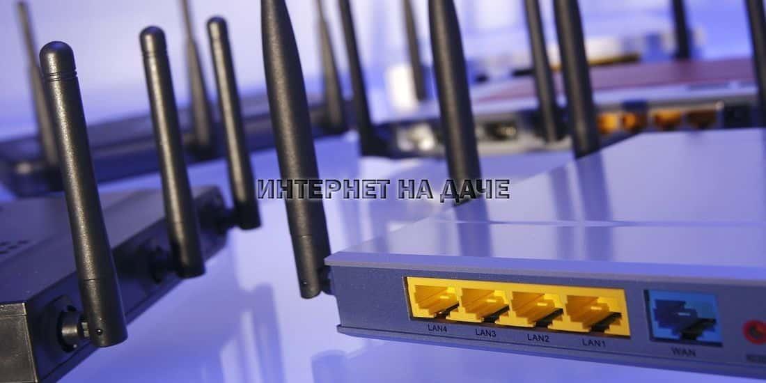 Роутер с USB портом для модема с поддержкой 4g фото