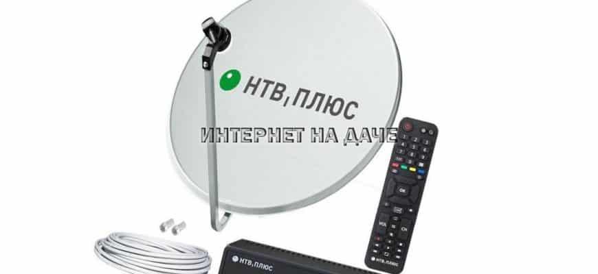 Тарифы и каналы спутникового телевидения НТВ Плюс фото