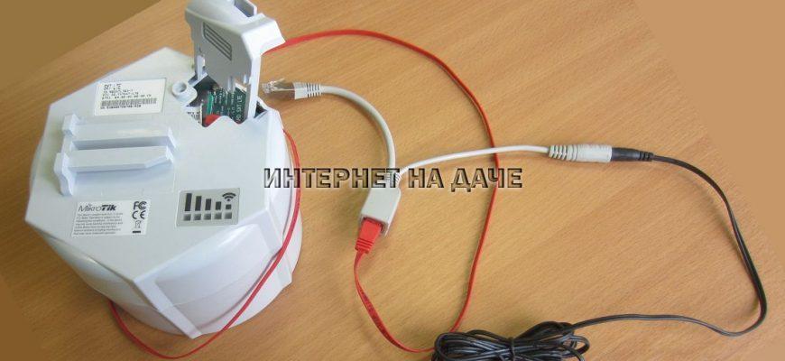 Точка доступа MikroTik SXT LTE kit фото