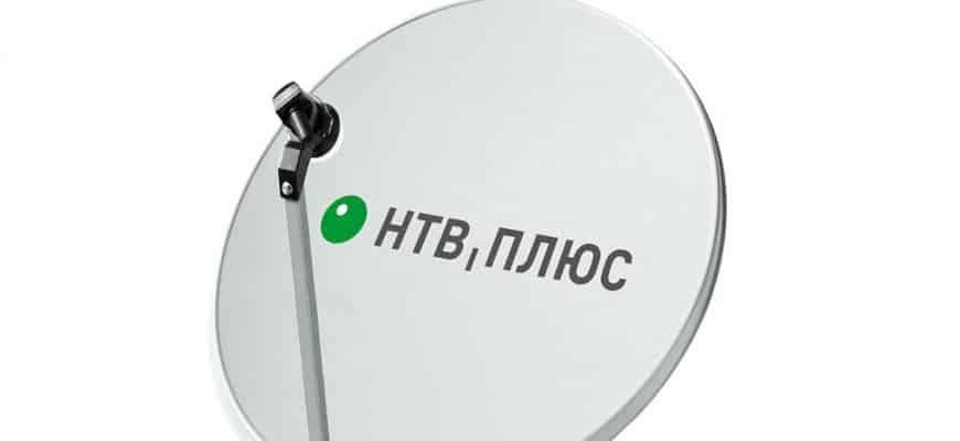 Настройка каналов НТВ Плюс самостоятельно: правильный выбор спутника фото