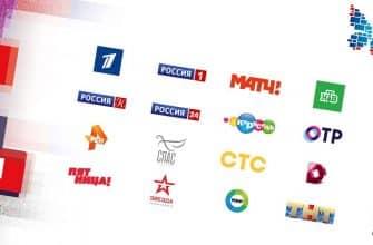 Список 20 каналов цифрового ТВ: общедоступные и бесплатные федеральные каналы фото