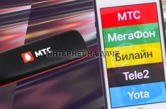 Как разлочить модем МТС под всех операторов: код для разблокировки фото
