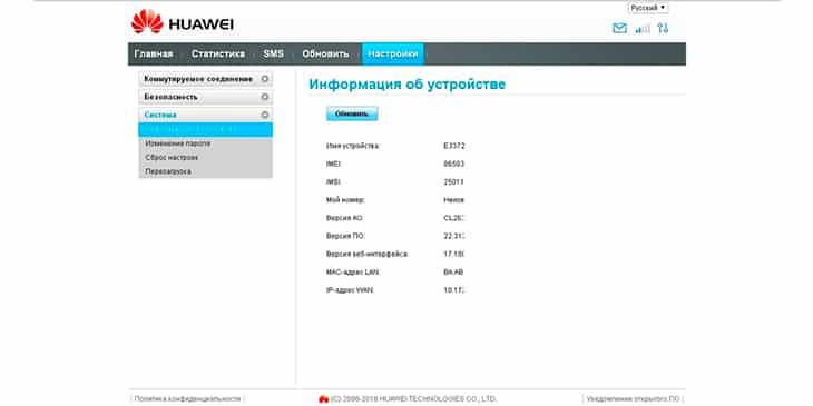 Модем Huawei: обзор универсальных 3G/4G устройств фото