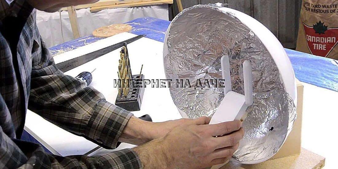 Усилитель сигнала для модема Yota своими руками: пошаговая инструкция фото