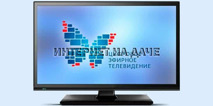 Как узнать поддерживает ли телевизор цифровое телевидение фото