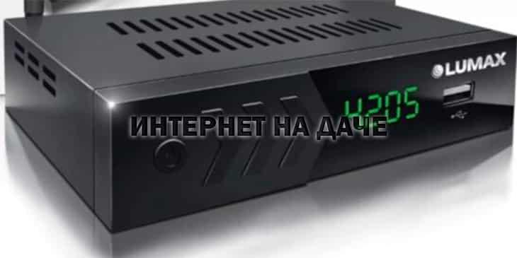 Ресивер для цифрового телевидения DVB-T2 фото