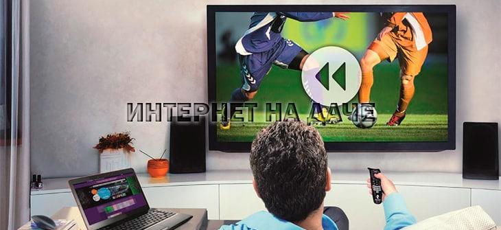 Чем отличается интерактивное ТВ от цифрового фото