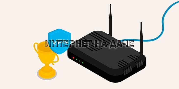 Как настроить VPN на роутере: подключение к серверу фото