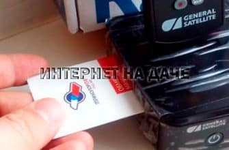 Как правильно вставить смарт-карту в приемник Триколор ТВ фото