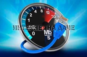 Низкая скорость интернета — основные причины фото