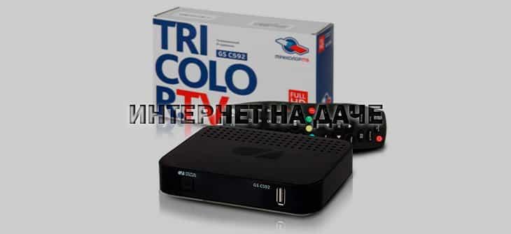 Почему ресивер Триколор ТВ сам выключается и включается фото