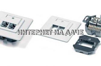 Розетка под интернет RJ-45 — как выбрать фото