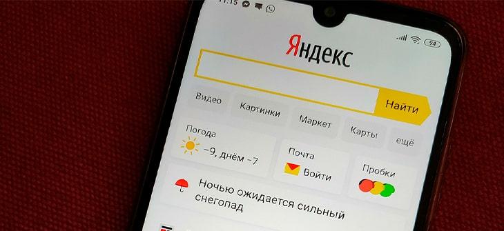 Со следующего года «Яндекс» станет поисковиком по умолчанию на смартфонах и планшетах, продаваемых в РФ фото