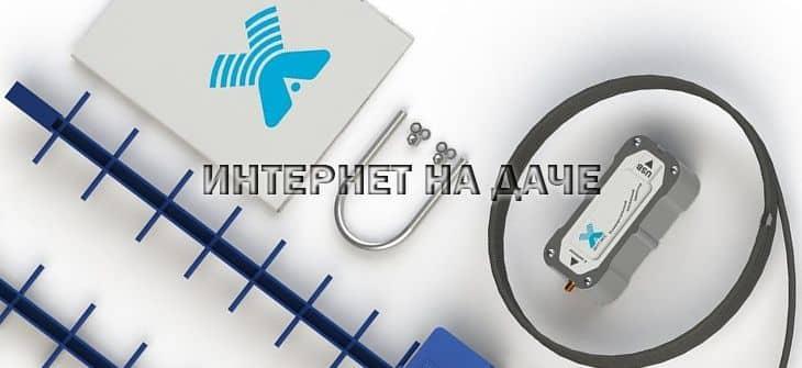 Усилитель для антенны телевизора на дачу фото