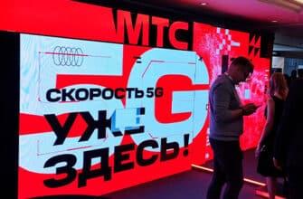 В Москве стало больше пилотных зон 5G фото